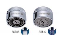必買價$68 Hihippo可調式省水閥 (原價$138) 氣泡式/花灑式可供選擇,環保,省水,省錢,抗通脹﹗