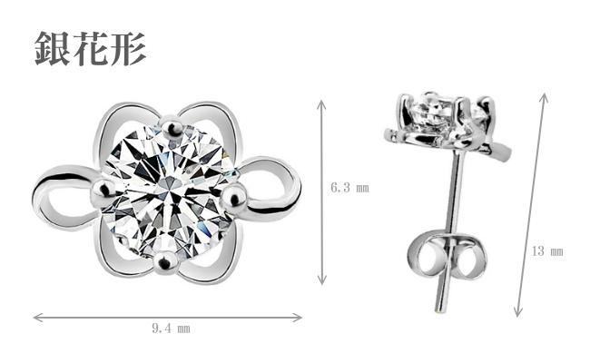 $78 八心八箭鋯石925純銀鍍白金耳環 (原價$288) 女士們最愛,2選1款式,清麗大方~